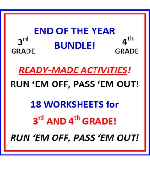 End of the Year 3rd and 4th Grade BUNDLE (18 Worksheets)