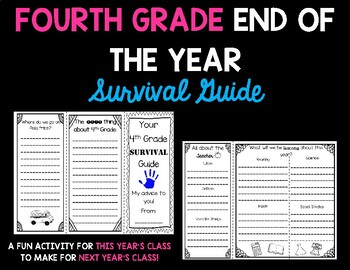 "End of the Year 4th Grade ""Survival"" Brochure"
