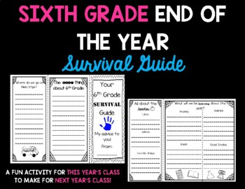 """End of the Year 6th Grade """"Survival"""" Brochure"""