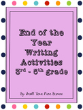 End of the Year A-Z Writing Activity