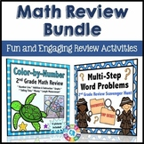 2nd Grade End of Year Activities: End of Year Math Review Bundle