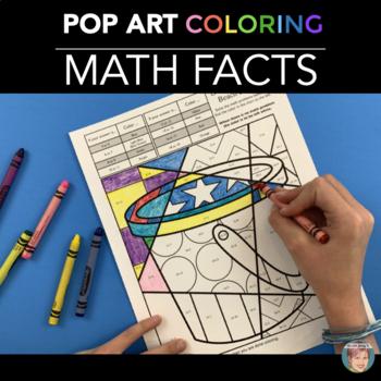Summer Math Fact Review Coloring Sheets