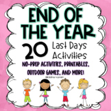 End of the Year Activities (20 No Prep Activities, Printab