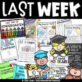 End of the Year Activities | Last Week of School | Last Da