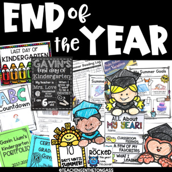 End of the Year Activities | Last Day of School Activities | Awards