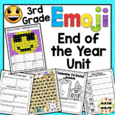 End of the Year Activities: 3rd Grade Emoji Themed End of the Year Unit