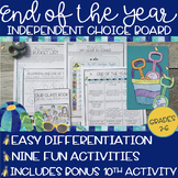 End of the Year Activities: Choice Board for 3rd, 4th, 5th