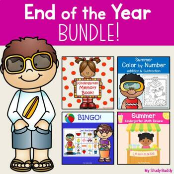 End of the Year Activities Bundle (Kindergarten)