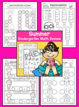 End of the Year Activities Bundle (Kindergarten)