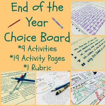 End of the Year Activities CHOICE BOARD BUNDLE 19 Activity Pages Rubric