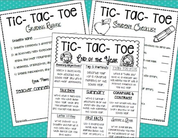 End of the Year Writing Activities Choice Board Tic Tac Toe
