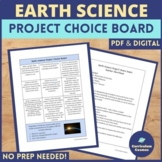 End of the Year Activities Earth Science Project Choice Board