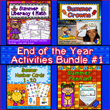 End of the Year Activities Bundle #1 : Literacy, Math, Crowns, and Pennants