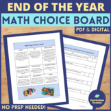 End of the Year Activities Math Project Choice Board