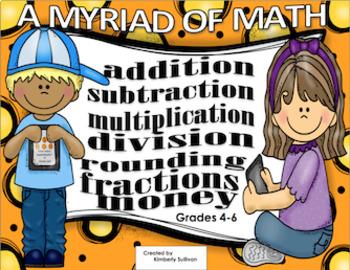 Math Printables Grades 4-6  No Prep!