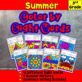 End of the Year Activities: Summer Color by Sight Word - 3rd Grade