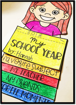 End of the Year Activities- Writing Activity Memory Book
