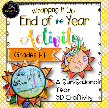 End of the Year Activity: A Sun-Sational Year