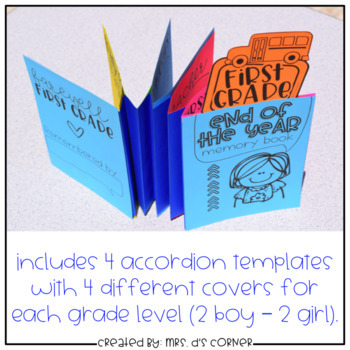 End of the Year Activity - Accordion Memory Booklet