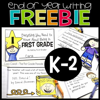 End of the Year Activity (Freebie)