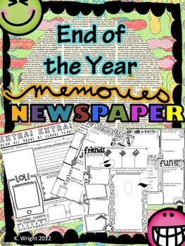 End of the Year Activity:  Memory Book Newspaper