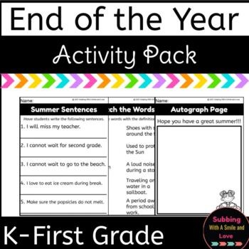 End of the Year Activity Pack
