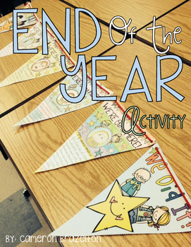 End of the Year Writing Activity Pennant Banner