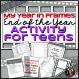 End of the Year Writing Activities and Memory Book EDITABLE