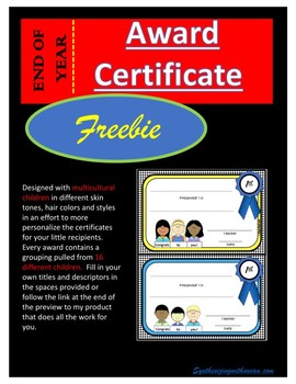 End of the Year Award Certificate Freebie
