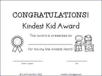 End of the Year Awards Editable Ink Saver Version