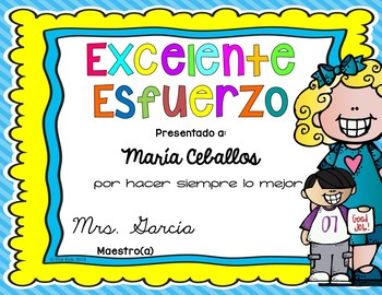 End of the Year Awards EDITABLE and IN SPANISH