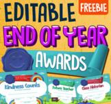 End of the Year Awards FREEBIE • Student Superlatives FREEBIE