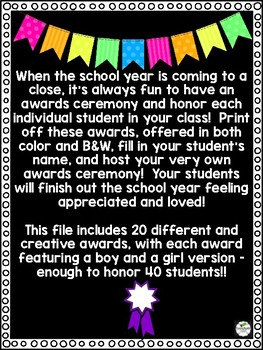 End of the Year Awards - NO Prep Fun!