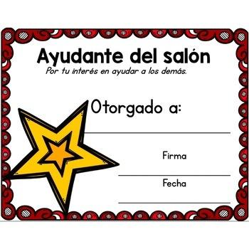 #SPRINGSAVINGS End of the Year Awards Spanish - Certificados de Fin de Año