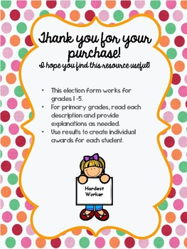 End-of-the-Year Awards Student Form
