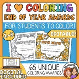 End of the Year Awards Your Students Can Color! (Grades 1-3)