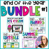 DIGITAL End of the Year BUNDLE - Distance Learning