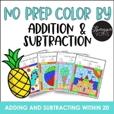 NO PREP End of the Year Color by Addition and Subtraction