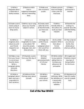 End of the Year Bingo