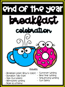 End of the Year Breakfast Packet