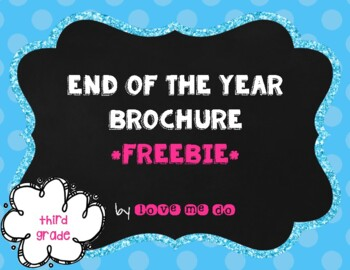 *UPDATED* End of the Year Brochure-3rd grade edition