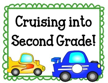 End of the Year Bulletin Board Set.  Cruising into K5 1st 2nd 3rd 4th 5th grade.