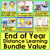 End of the Year Distance Learning Bundle