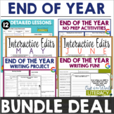 End of the Year Bundle: Save 20%!