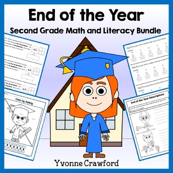 End of the Year Bundle for 2nd grade