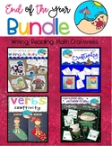 End of the Year Activities for First Grade: Bundle