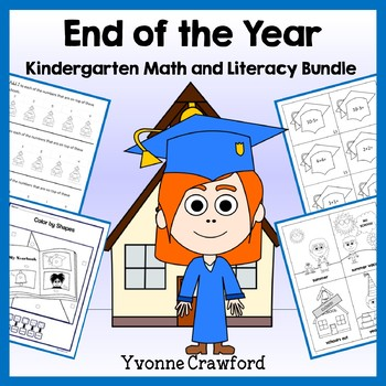End of the Year Bundle for Kindergarten