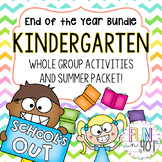 End of the Year Bundle for Kindergarten Going to First Grade!