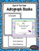 End of the Year Activity Bundle (memory book, scrapbooking, autographs)