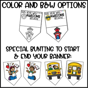 End of the Year Writing Activity   Bunting Banner